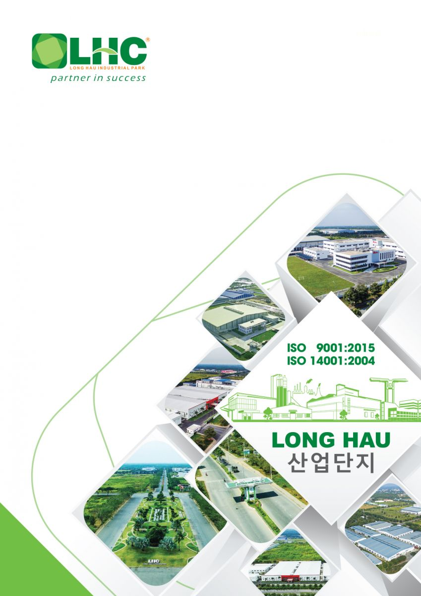 Brochure Long Hau Industrial Park (Korean)