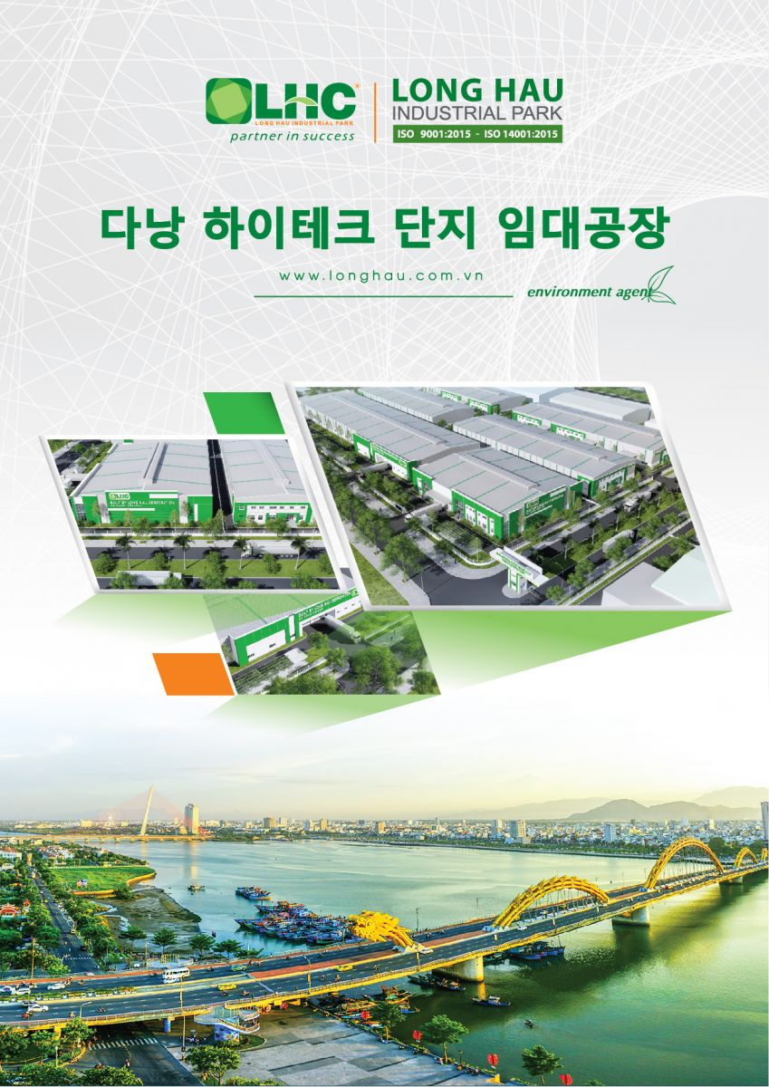 Brochure High-tech Factory in Da Nang (Korean)