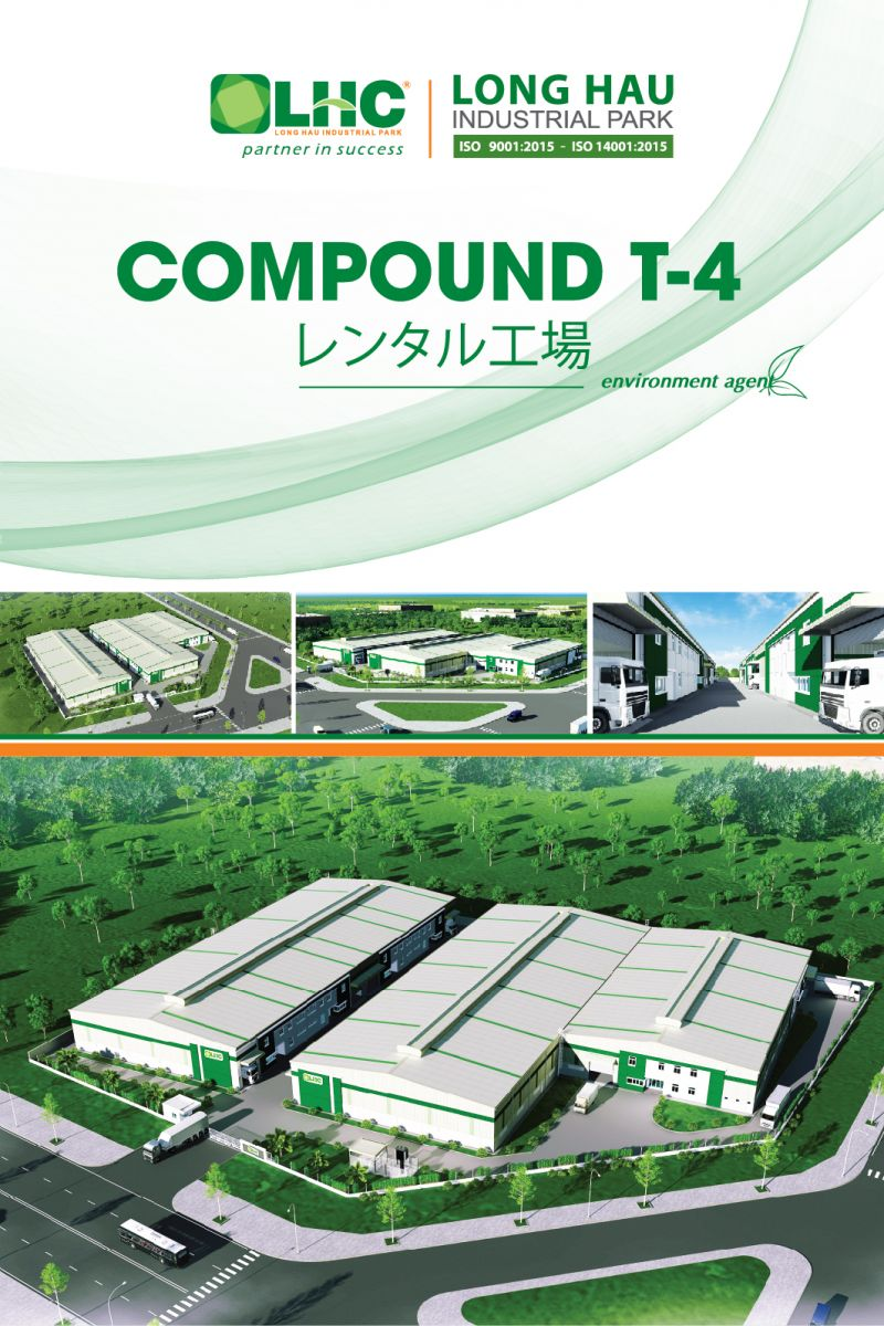 Brochure T-4 Compound factory (Japan)